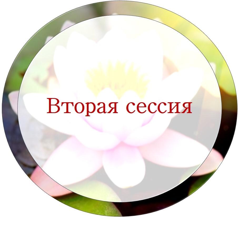 Лазерный способ сведения тату ТОП Новости Донецка