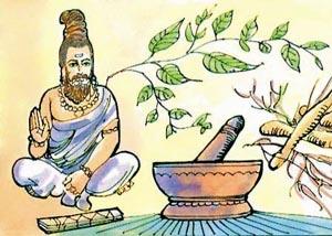 Aurveda