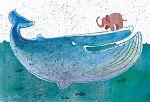 Слон и кит