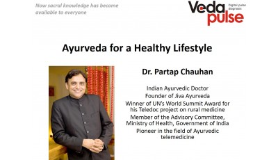 Ayurveda for a Healthy Lifestyle (лекция на АНГЛИЙСКОМ языке)