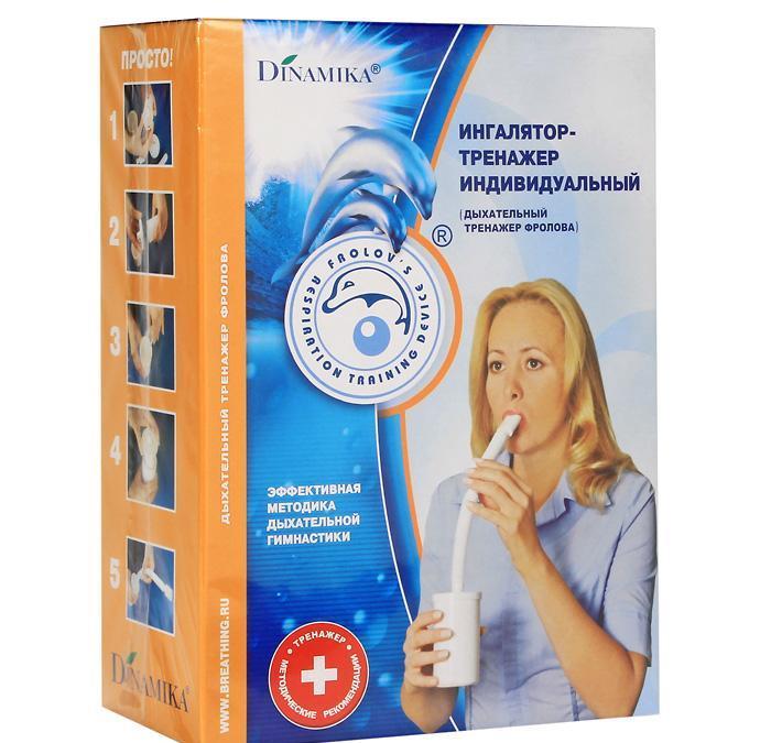 Дыхательный тренажер Фролова (Ингалятор-тренажер индивидуальный)